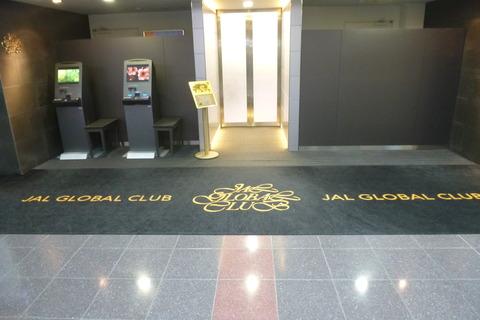 JALグローバルクラブエントランス
