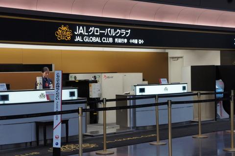 JALグローバルクラブカウンター