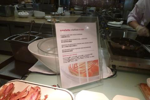 香港スカイシティマリオットホテルのエッグステーションのメニュー