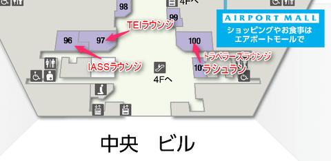 成田空港第1ターミナル5階フロアマップ