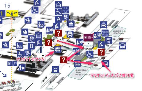 香港国際空港の無料シャトルバス送迎場所