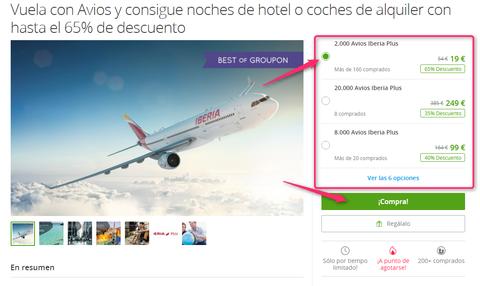 スペイン版グルーポンのイベリア航空マイル選択画面