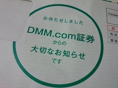 DSC_1043