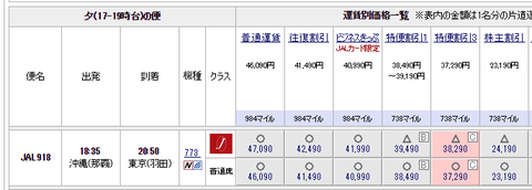 okinawa_1022_1