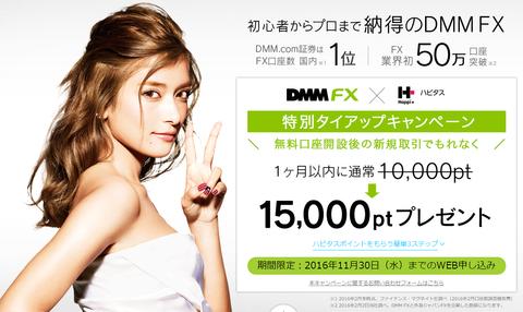 DMMcom_4