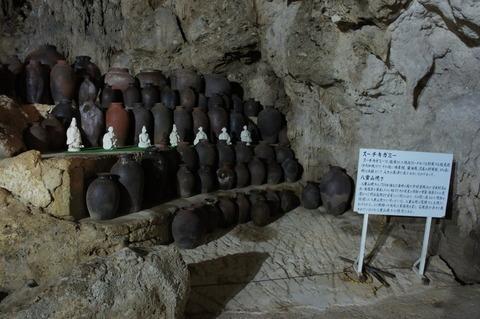 沖縄 鍾乳洞