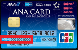 soraticacard5