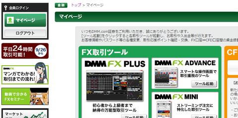DMMcom_14