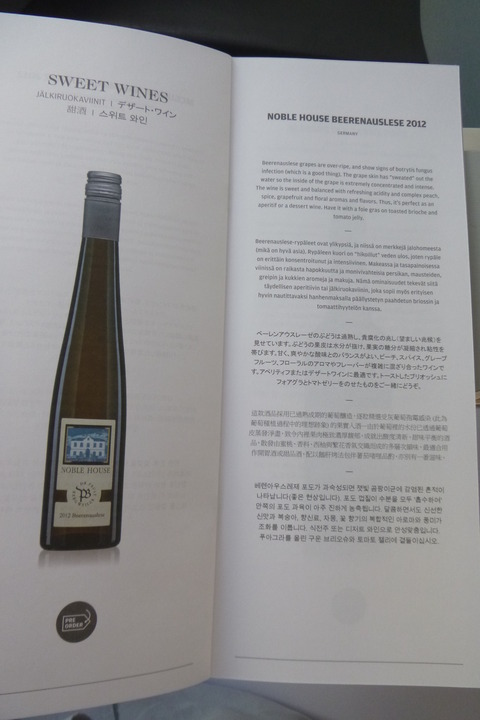 P1020955