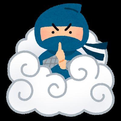 ninja_kumogakure