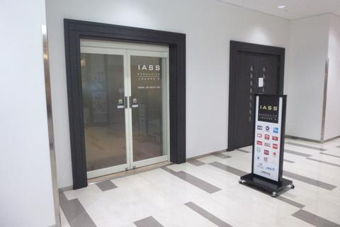 成田空港第2ターミナルIASS Executive Lounge2