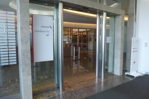 成田空港第2ターミナル・アメリカン航空・アドミラルズクラブの入口