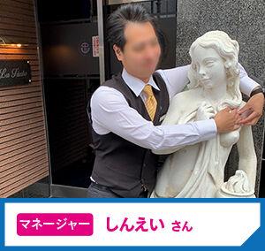 interview_shinei-300x284_02