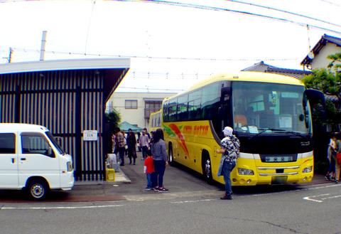 IMGP3405a