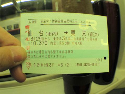 IMGP6428a