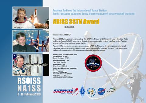 ISS_SSTVアワード201902