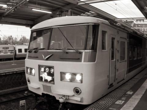 IMGP1188a