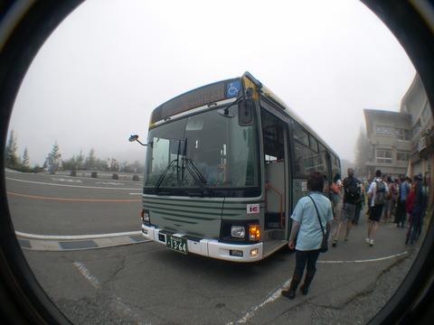 DSCN0522