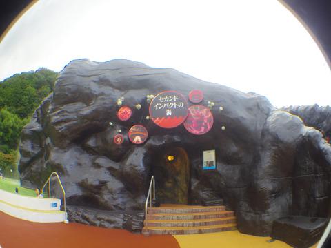 IMGP4354aa