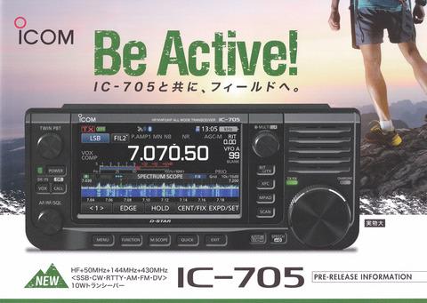 ic705カタログa