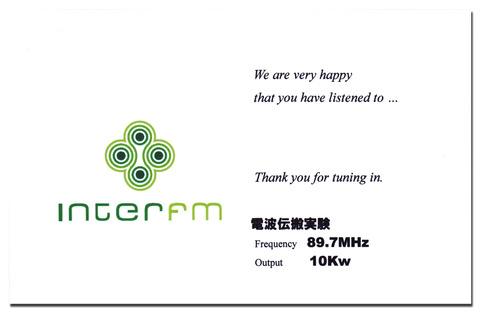 INTERFM20140331
