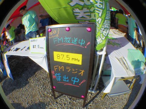 IMGP3793