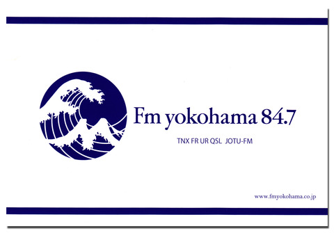 FM横浜20151113