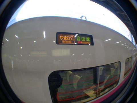 DSCN0938