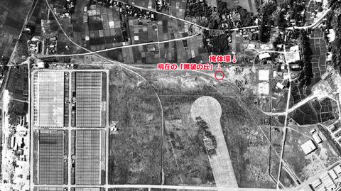 USA-M1121-A-104_19480726ab