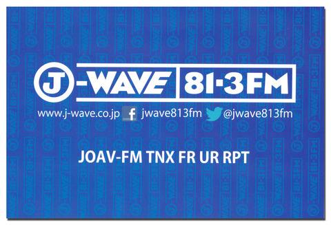 J-WAVE20150929
