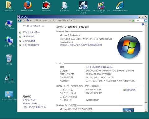 Windows 10____7