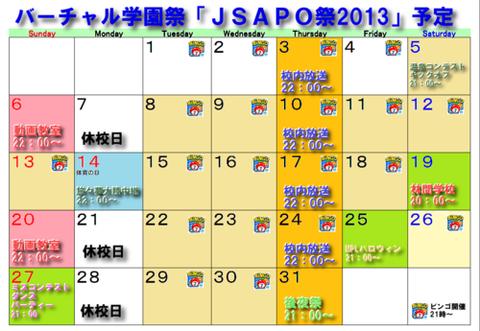 2013-10yotei