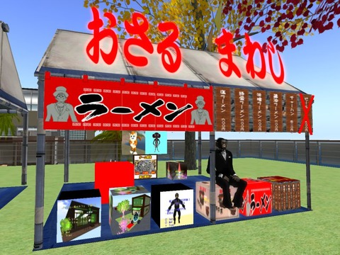 Sarumawashi---999_001