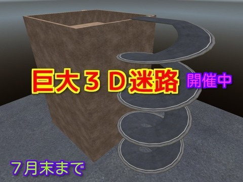 3D  2015_07_31