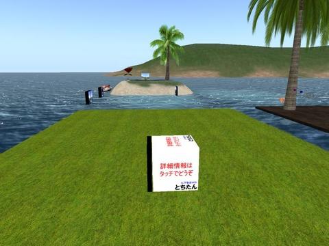 Sea Side -a _001