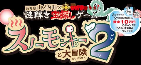 10---logo
