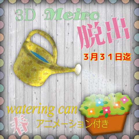 3D__0331