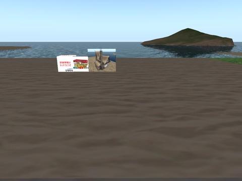 Conkey  SEA - c    256   _001