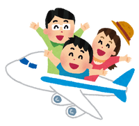 family_airplane_travel
