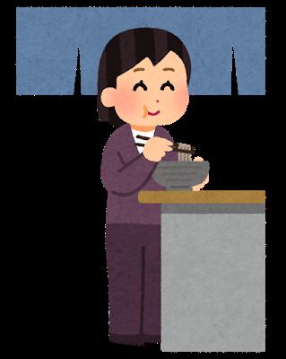 【紹介記事・エンタメ】 - 【悲報】ゆきぽよさん、駅のホームで蕎麦を食べて炎上...
