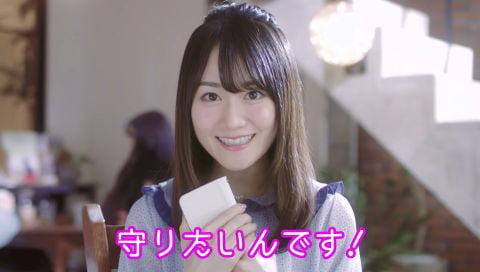 【小倉唯さん】 ゴブリンスレイヤーコラボTVCM2  貴方のことを守りたいんです篇 【動画】