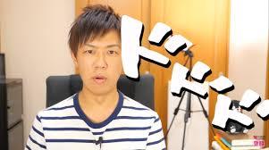 YouTubeから消されたネトウヨ動画の数、なんと16万本!