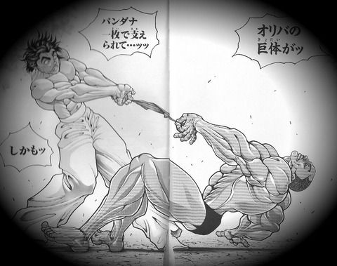 【悲報】刃牙のオリバ、やっぱり宿禰に秒殺される
