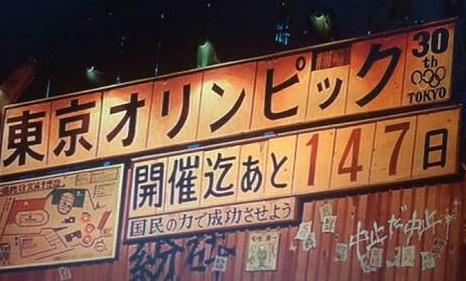 【速報】東京五輪、もうボロボロ