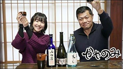 【茅野愛衣さん】   かやのみ #58 「黒龍酒造にお邪魔してきました!」 【映像番組】