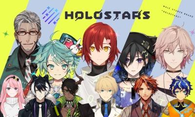 【ホロスターズ】ホロスタも着実に伸びてきてて嬉しい【Vtuber】