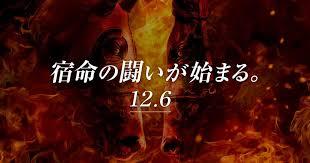 PS4/Switch/PC『ウイニングポスト9』発売決定!