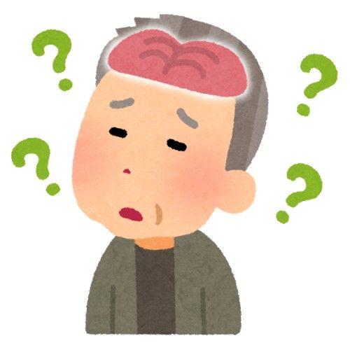 忘れた記憶を薬で呼び覚ます 世界初の薬による認知症治療目指す