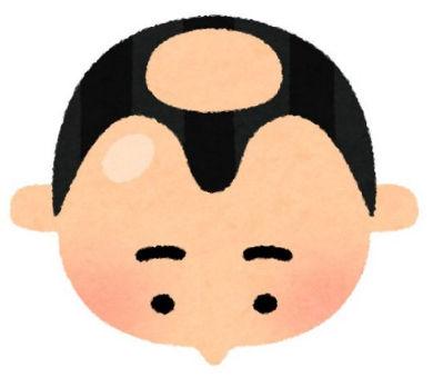 ワイハゲが騙された嘘「必要箇所以外の体毛剃れば毛の栄養素全部あたまに行く」