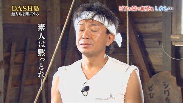 「鉄腕DASH」山口事件発覚後初放送の視聴率wwwwwwwwwwwww